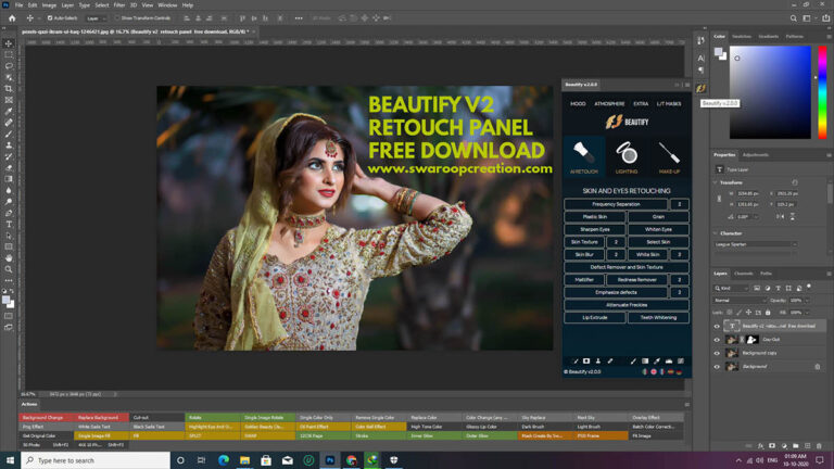 Beautify v2 retouch panel free download with license
